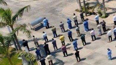 صورة كيفيه صلاة الجنازة معلومة مهمة جدا للفائدة