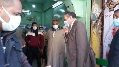 صورة إغلاق 4 مراكز للدروس الخصوصية وتحرير 75 مخالفة عدم ارتداء الكمامات بمركز مغاغة بالمنيا