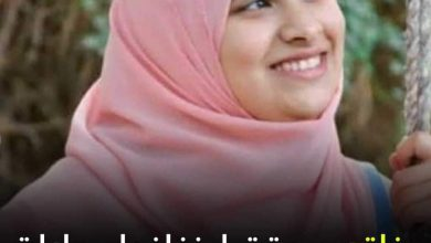 صورة وفاة عروس قبل ساعات من زفافها فى بنى سويف