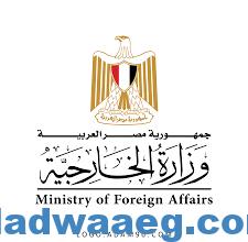 صورة مصر تدين الأعمال الإرهابية للحوثيين ضد الأراضي السعودية