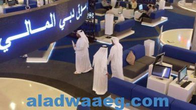 صورة تراجع بورصة دبي بختام تعاملات جلسة اليوم