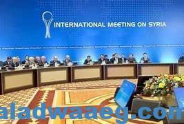"""صورة موسكو: الولايات المتحدة رفضت دعوتنا لحضور مباحثات """"أستانا"""" حول سوريا"""