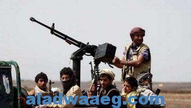 صورة الخارجية الأميركية : إلغاء تصنيف ميليشيا الحوثي بأنها جماعة إرهابية