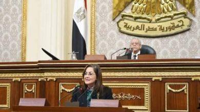 صورة هالة السعيد تلقي بيانها عن أداء الوزارة أمام مجلس النواب
