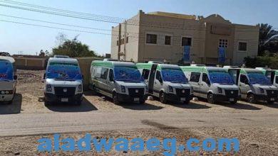 """صورة غدا .. """"صحة المنيا"""" تنظم قافلة طبية لخدمة أهالي قرية دمشاو هاشم"""