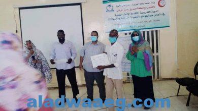 صورة تدريب الأطر الطبية بالجزيرة للتعامل مع الجوائح والحميات النزفية والإسهالات