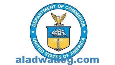 صورة إضافة دليل للتجارة والإستثمار في السودان بصفحة وزارة التجارة الأمريكية