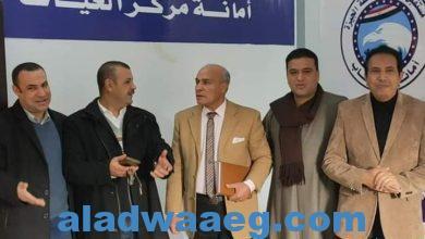 صورة افتتاح مكتب نواب مستقبل وطن بالعياط