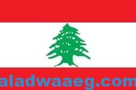 صورة قاضي تفجيرات ميناء بيروت بتنحي وتعين قاضي تحقيقات آخر