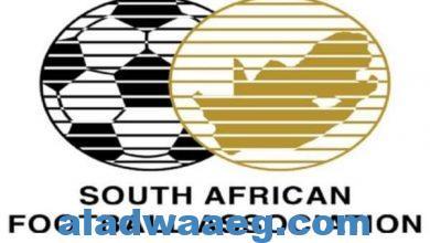 صورة أزمة بين الاتحاد الافريقي لكرة القدم واتحاد الكرة بجنوب افريقيا