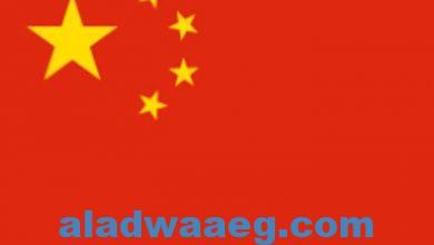 صورة 298مليار دولار فائض في الحساب التجاري للصين