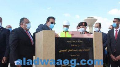 صورة وضع حجر الأساس لجامعة حلوان الأهلية