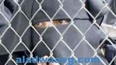 صورة منظمات حقوقية: ميليشيا الحوثي اعتقلت 1181 امرأة خلال 3 سنوات