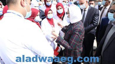 صورة وزيرة #الصحة: تسجيل أكثر من 2 .83% من سكان محافظة الإسماعيلية بمنظومة التأمين الصحي الشامل الجديد