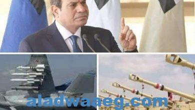 صورة خط مصر الأحمر لسد النهضة وحصر أثيوبيا فيه