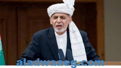 صورة الرئيس الأفغاني لن أسمح لطالبان بتشكيل حكومة انتقالية