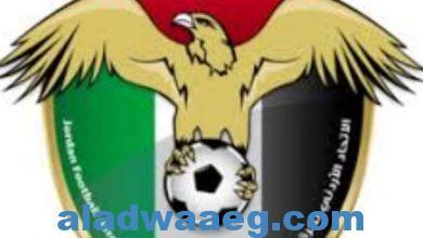 صورة غدا انطلاق الموسم الكروي لبطولة درع الاتحاد بالأردن