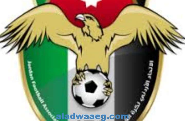غدا انطلاق الموسم الكروي لبطولة درع الاتحاد بالأردن