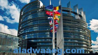 صورة وزراء خارجية الإتحاد الأوروبي يطالبون بإنهاء حالة الطوارئ وعودة الحكومة المدنية في بورما