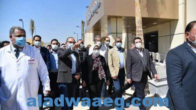 صورة جولة ميدانية لوزيرة الصحة بمستشفى الكرنك الدولي بالأقصر