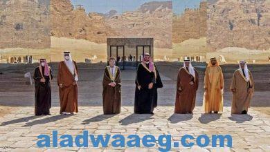 صورة القمة الخليجية رقم 41 عقدت في مدينة العلا بالسعودية
