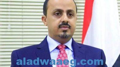 صورة وزير الإعلام باليمن: مليشيا الحوثي تلجأ لبث الإشاعات بعد فشل تصعيدها العسكري بمأرب
