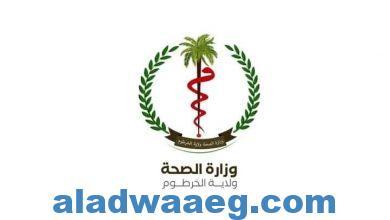 صورة وزارة الصحة الخرطوم تنفذ البرامج المعززة لصحة كبار السن