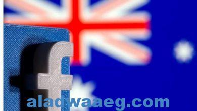 صورة فيسبوك تعلن عن استعادة الصفحات الإخبارية الأسترالية