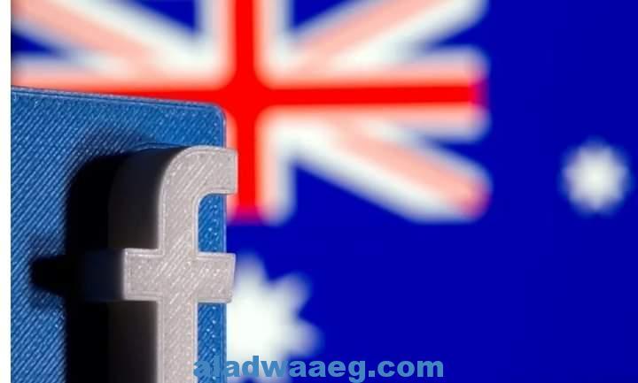 فيسبوك تعلن عن استعادة الصفحات الإخبارية الأسترالية