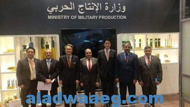 """صورة الإنتاج الحربي يبحث مع ممثلي شركة """"هانوا تكوين"""" الكورية التعاون في مجال التصنيع العسكري"""