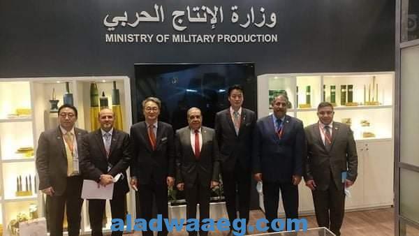 """الإنتاج الحربي يبحث مع ممثلي شركة """"هانوا تكوين"""" الكورية التعاون في مجال التصنيع العسكري"""