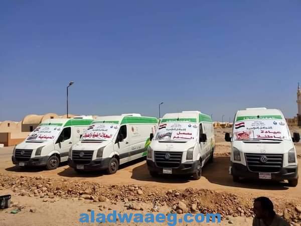 قافلة طبية مجانية بمدينة القصير بالتعاون مع نخبة من أطباء جامعة المنصورة