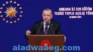 صورة الرئيس التركي اردوغان يشارك في مراسم افتتاح منشآت تعليمية بأنقرة