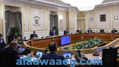 صورة مجلس الوزراء يوافق على مشروعات بقوانين في جلسته اليوم