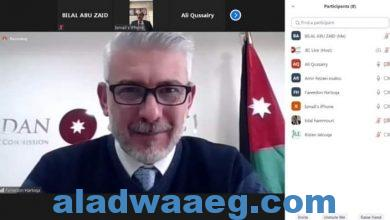 صورة منتدى استثماري أردني تركي خلال شهر آذار المقبل
