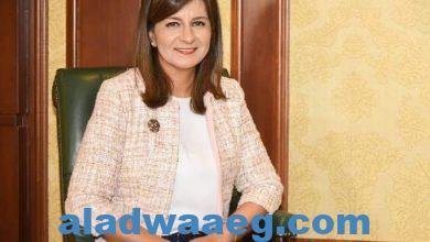 صورة وزيرة الهجرة تشارك بندوة حوارية عبر clubhouse بمشاركة 500 مصري بالخارج