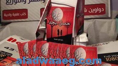 صورة المبادرة الأديبية الجديدة فوز ناشري ثلاثة كتب بفرصة نشر كتابهم الرابع بالمجان