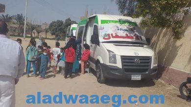 صورة الكشف على ٨٣٣ حالة خلال القافلة الطبية بقرية نجع السباعى بمركز قوص