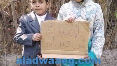 """صورة """" الإعدام لمن قتل أبي"""