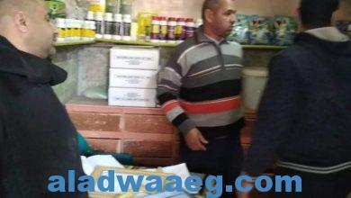 صورة زراعه الفيوم تشن حرب علي المخالفات بمحلات بيع المبيدات والاسمدة