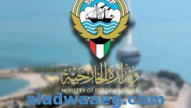 صورة الكويت تؤكد رفضھا القاطع لكل ما من شأنه المساس بسیادة المملكة العربیة السعودیة