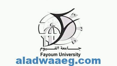 صورة رئيس جامعة الفيوم ينعي وفاة الأستاذ الدكتور عبد العزيز عبد الله مختار بكلية الخدمة الاجتماعية