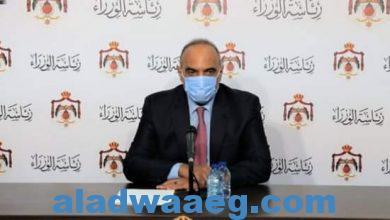 صورة مطالبة وزيري العدل والداخلية الأردني بتقديم استقالتهم