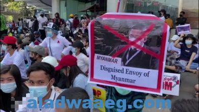 صورة ميانمار تدخل يومها التاسع من المظاهرات