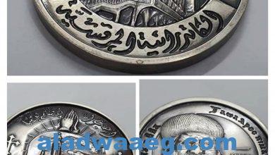 صورة وزير المالية: ميداليات تذكارية لبطاركة الكنيسة الأرثوذكسية.. تعكس وحدتنا الوطنية