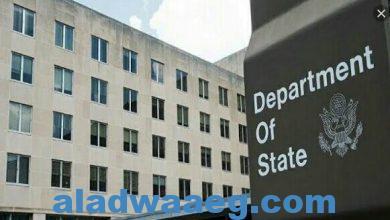 صورة وزارة الخارجية الأمريكية  قالت :الولايات المتحدة الأمريكية على استعداد للتفاوض مع إيران للعودة إلى الإتفاق النووي