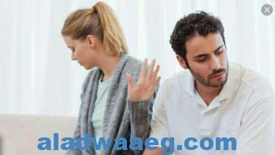 صورة أهم أسباب الخلافات الزوجية