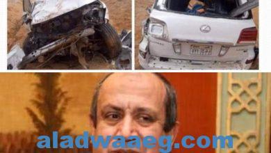 صورة مصرع البرلمانى السابق ورجل الاعمال ياسين عجلان فى حادث اليم