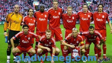 صورة ليفربول الإنجليزي يتخلى عن 5 من لاعبي الفريق