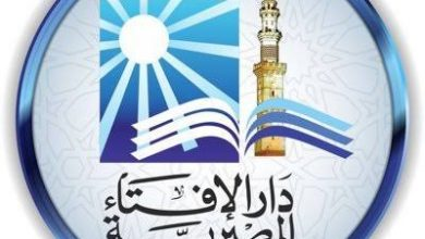 صورة دار الإفتاء تحسم حكم الشرع في استخراج المومياوات القديمة وعرضها بالمتاحف